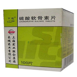 硫酸软骨素钠片(硫酸软骨素片(宇宙)