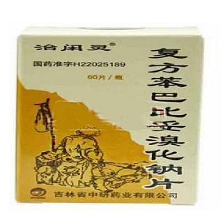 复方苯巴比妥溴化钠片