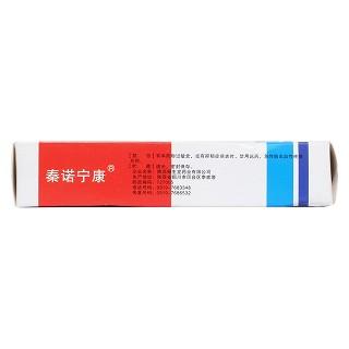 盐酸氟桂利嗪胶囊(秦诺宁康)