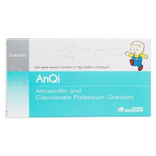阿莫西林克拉维酸钾颗粒(安奇)