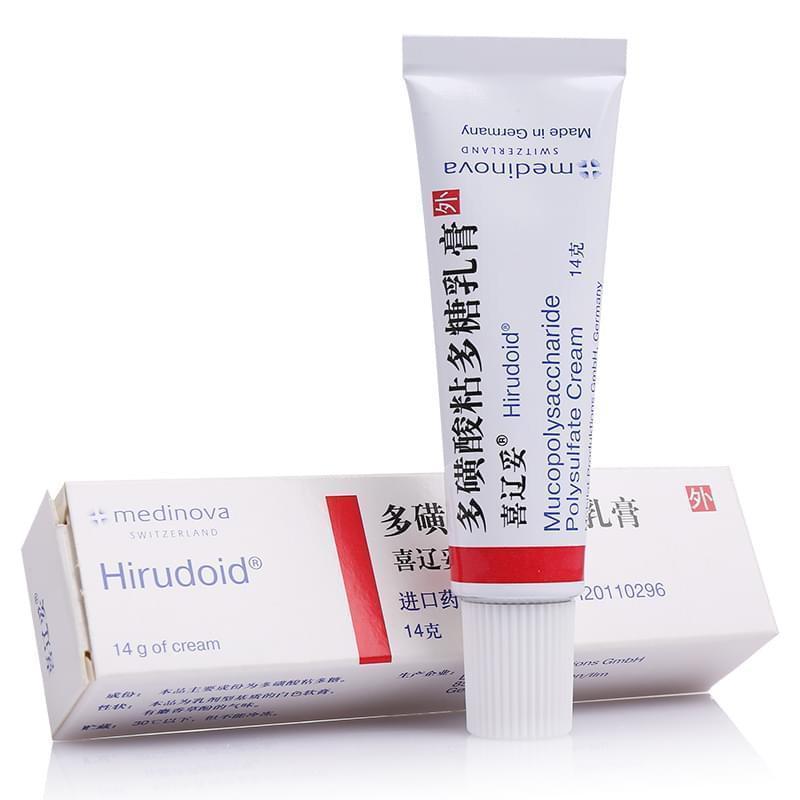 多磺酸粘多糖乳膏(喜辽妥)