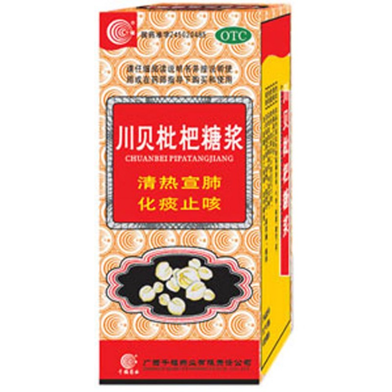 川贝枇杷糖浆(千福)